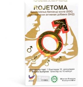ROJETOMA капсулы для мужчин 382 мг. № 10